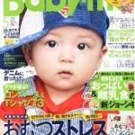 1205_babymo