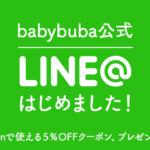 bb_news_line1