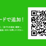 bb_news_line2