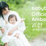 bb_blog