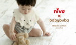 niva_bib_blog1