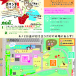 kamandoichiba_19-20_A4_1-3_tate_naka