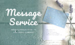 Message Service3
