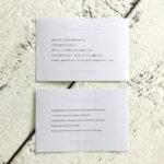 Message_JP_ENG